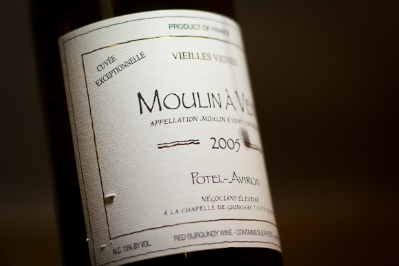 Label of this bottle of Beaujolais from Moulin a Vent. Simple, text on white